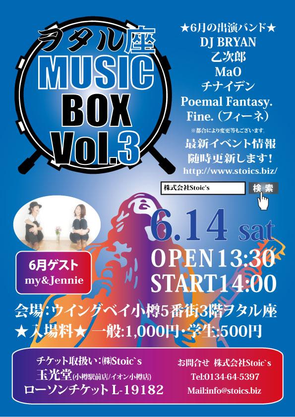 musicboxvol3